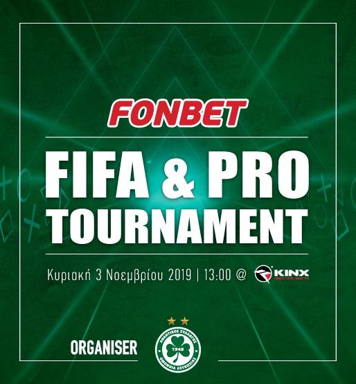 FONBET FIFA & PRO TOURNAMENT